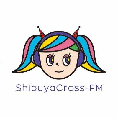 08/12(日) Shibuya Cross-FM 88.5MHz「SUNDAY TRIP.」ゲスト出演